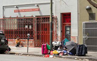 舊金山市府起訴28名毒販 禁其入田德隆區