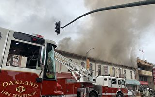 奧克蘭中國城5級大火 越南餐廳被焚