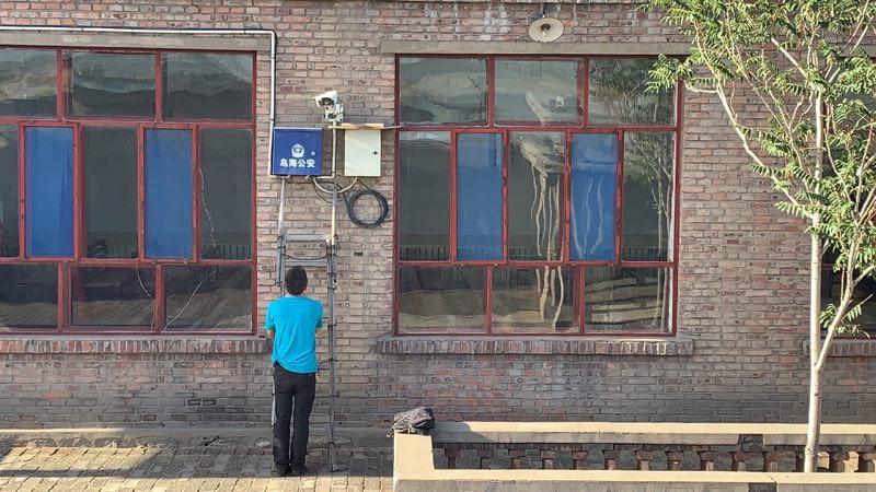 【獨家】打造監控鐵幕 南京偷偷「刷臉」