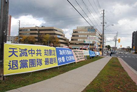 10月24日、25日下午,多倫多法輪功學員在全城三十多個繁華路口拉橫幅,向過路民眾講真相,呼籲終結中共,市民紛紛響應,簽名表示支持。(伊鈴/大紀元)