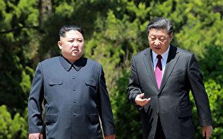 【獨家】習金互動 吉林密助朝鮮項目曝光