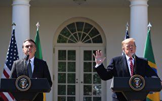 支持川普连任 巴西总统:发自内心没必要掩藏