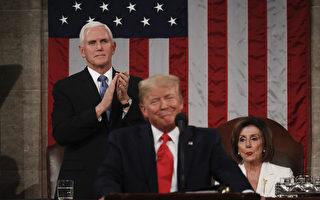 美大選在即 川普:共和黨將奪回眾議院