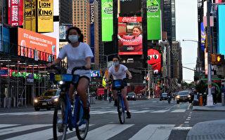 疫情反彈 紐約市部分社區將關閉學校和商業