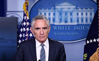 白宫病毒顾问回应川普染疫:不需恐慌