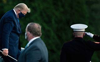 川普走出白宫 登上直升机前往医院