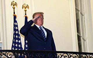 川普期待15日總統辯論會 重返競選軌道