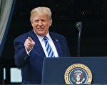 川普:美国最大的敌手是中共
