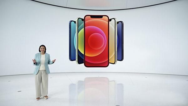 2020年10月13日,蘋果發佈四款支持5G技術的iPhone 12。(Apple Inc./AFP)