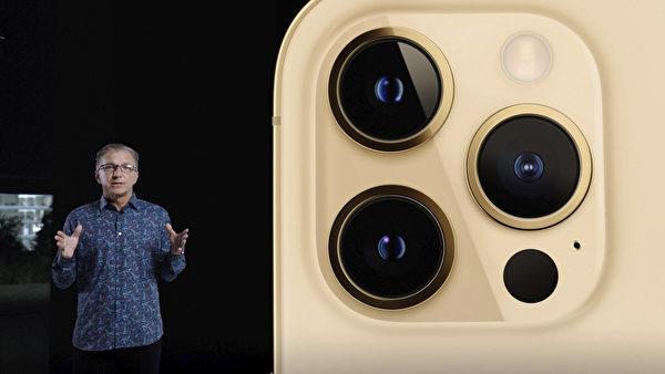 iPhone 12 Pro背後的鏡頭。(Apple Inc./AFP)