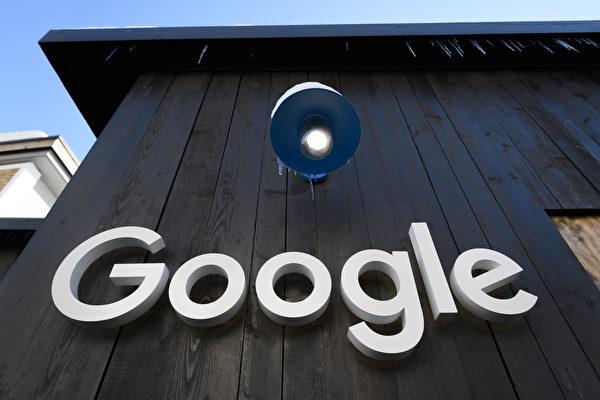 谷歌打擊競爭對手惹眾怒 或遭美另外七州起訴
