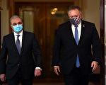 蓬佩奥加紧斡旋 以结束亚美尼亚阿塞拜疆冲突