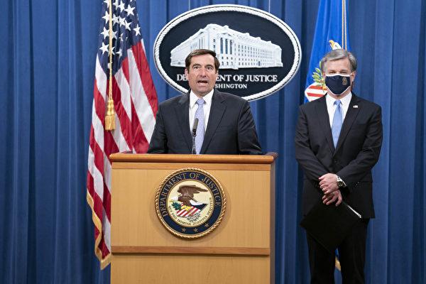 2020年10月28日,美國司法部和聯邦調查局聯合召開新聞會,指控8人參與中共的獵狐行動。(Sarah Silbiger/POOL/AFP)