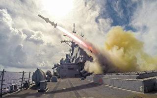 美国再对台军售23.7亿 含400枚反舰导弹