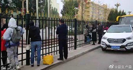 中秋佳節,被封閉中的吉林師大學生只能隔著柵欄同家長見面。(微博)