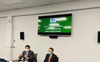 海外侨界青年座谈会:提供创业方向