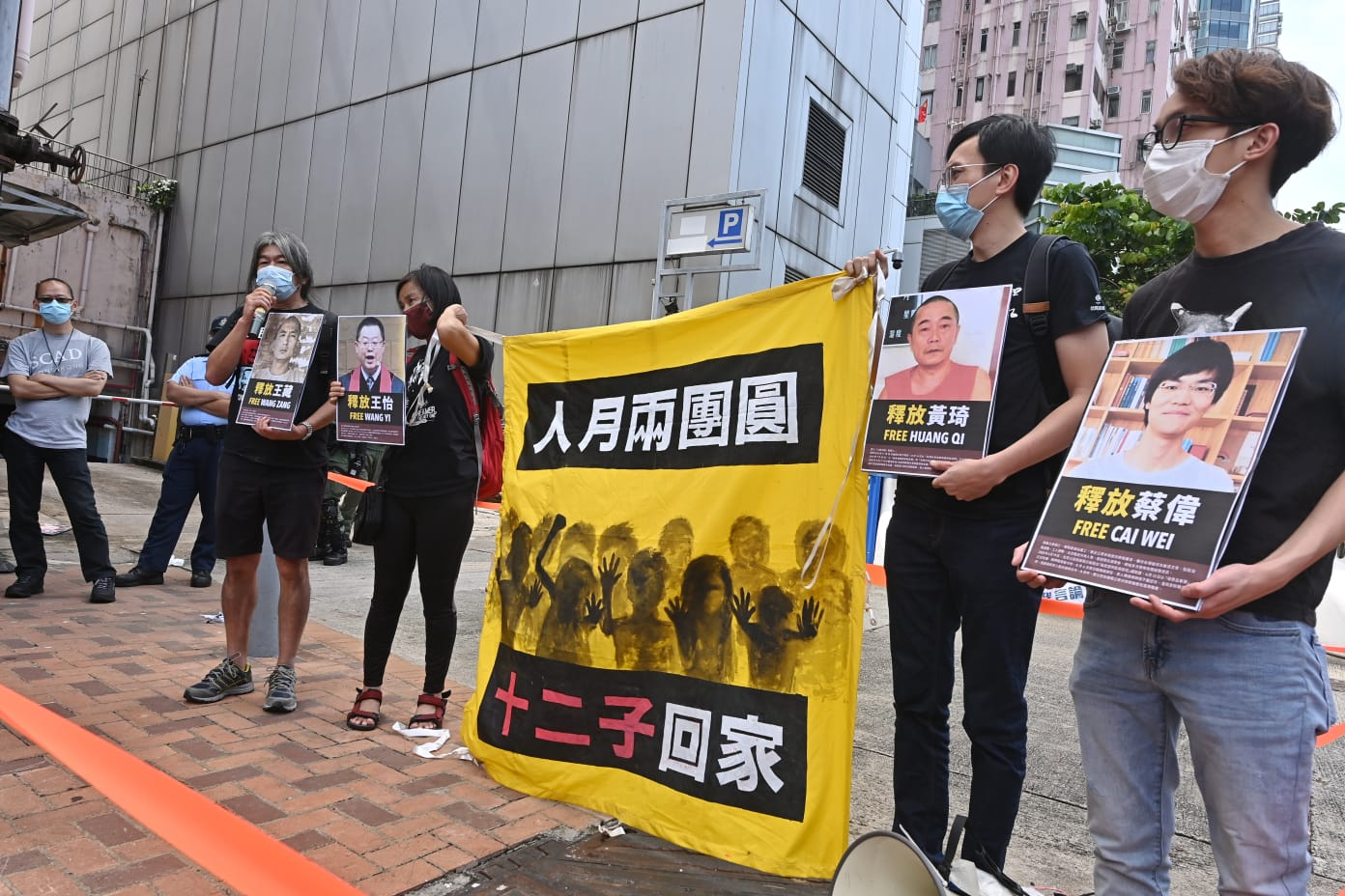 美公佈年度難民接納計劃 首次納入香港人