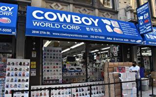 疫情必备 百种口罩 防护用品 COWBOY大优惠