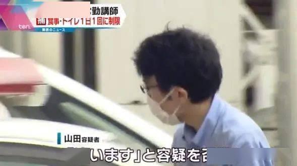 中国留学生疑遭日本男友施暴 限制人身自由