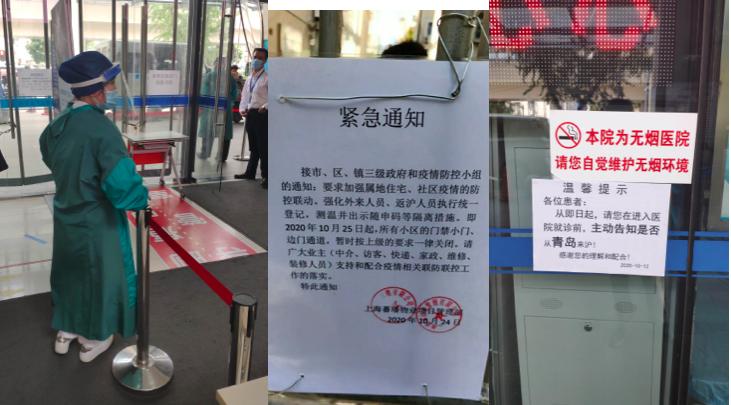 【一線採訪】上海浦東現疫情 管控全面升級