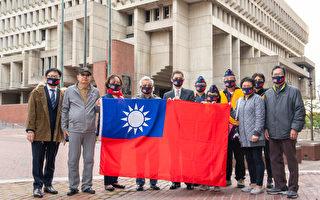 【视频】波士顿侨胞庆祝双十 升青天白日旗