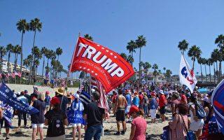 加州上千选民为川普祈祷 同步举行支持活动