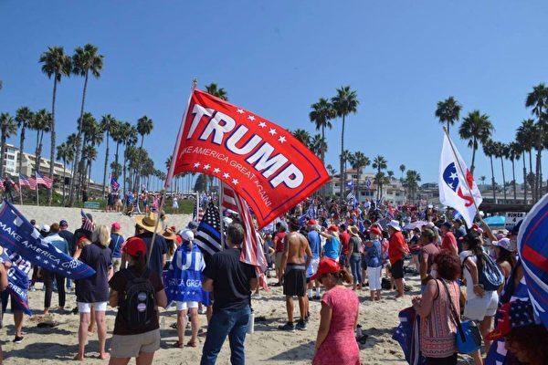 加州上千選民為川普祈禱 同步舉行支持活動
