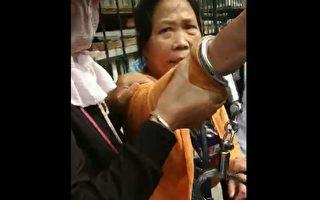 訪民余鳳蓮在公安部大院遭截訪 被刑事拘留