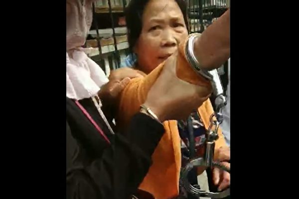 访民余凤莲在公安部大院遭截访 被刑事拘留