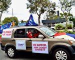 南加选民贺大法官上任 期待川普成功连任