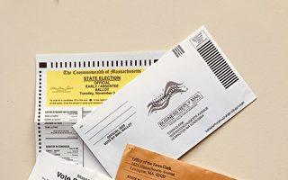 死人能投票? 郵寄選票惹議