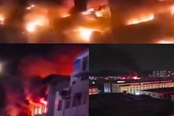 【視頻】廣州花都區獅嶺鎮一工廠發生大火