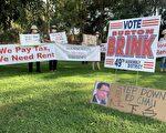 被斥搞共产主义 加州华裔议员遭选民抵制