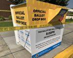 加州投票箱被毁 官员:蓄意破坏