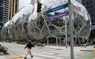 西雅圖未來十年 能否持續快速發展?