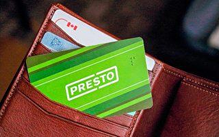 多倫多圖書館贈送6.5萬張Presto乘車卡