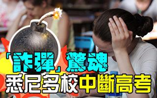 【澳洲新聞熱點10.28】莫里森呼籲外國工人和學生回澳洲