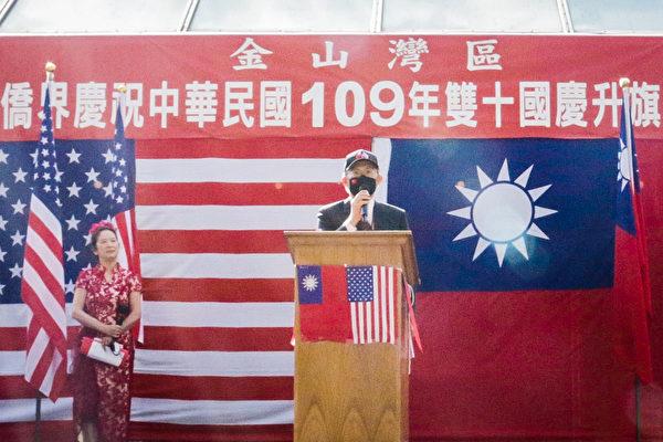 舊金山南灣僑界升中華民國國旗 慶祝雙十國慶