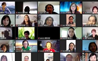 中文學校聯合會舉辦2020行政營