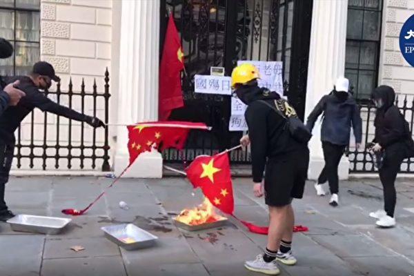 中共驻英大使馆迁址 当地议员和居民抗议
