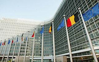 中共侵犯人權 歐盟同意制裁四官員一實體