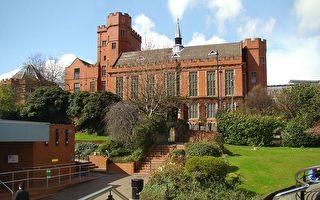 英国智库:当心中共利用留学生盗窃知识产权