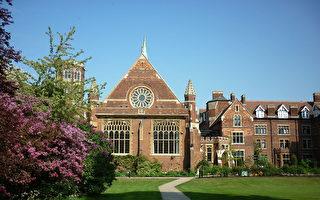 18名学生确诊 剑桥大学200新生隔离