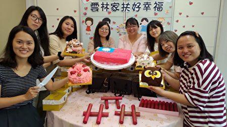 多那之斗六棒球旗艦店經理洪培訓,贈送的可愛蛋糕 讓雲林家扶好幸福