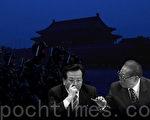 王友群:江泽民等将三个硬盘给了美国总统?