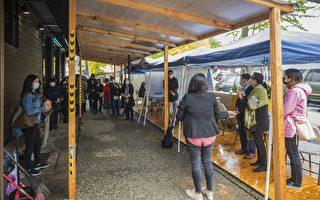 亞美聯盟向部分受疫情影響小企業主贈1000元