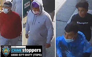 四少年纽约法拉盛便利店偷盗 打伤店员 遭警方通缉