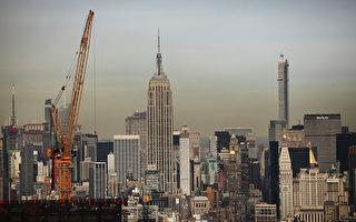 因疫情紐約前9個月地產稅收損失7.55億