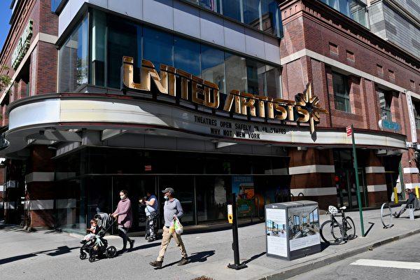 除纽约市外 全州电影院23日起有限度重开