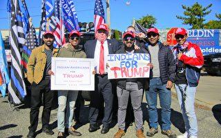 近千位长岛杰斐逊港居民 举办挺川车队游行